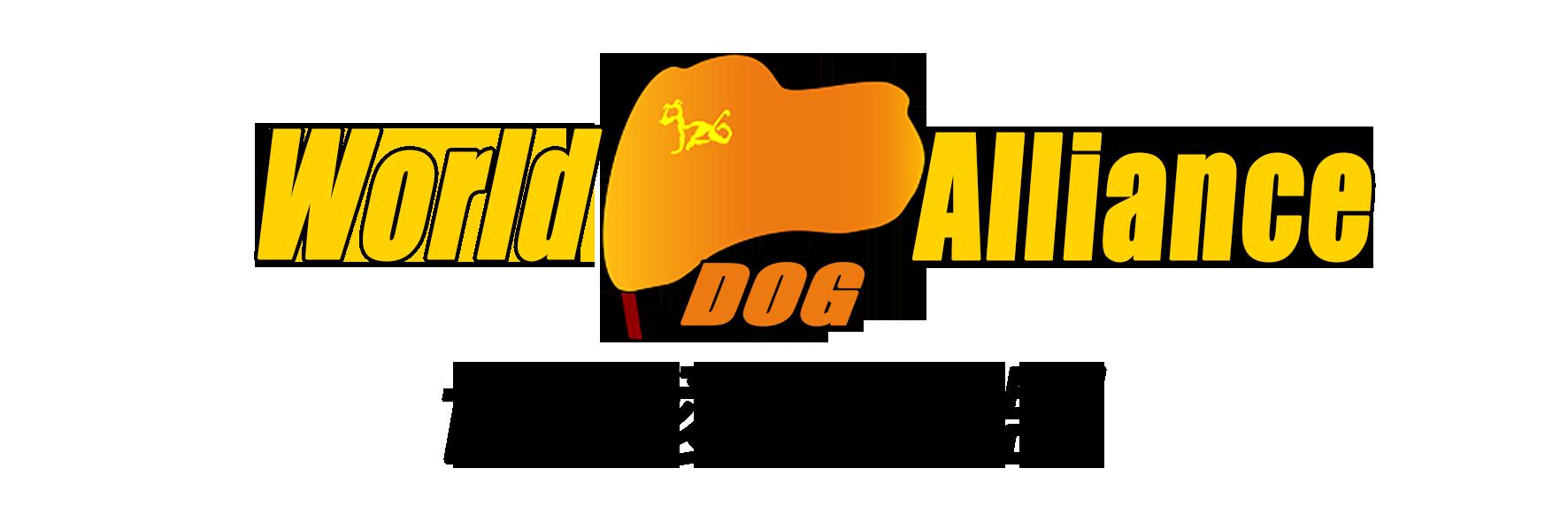 世界爱犬联盟