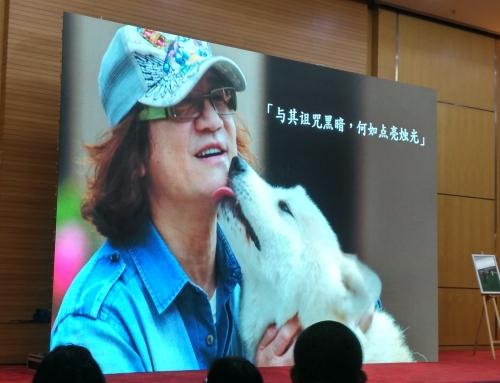 """11月27日 上海大学""""我的爱犬心""""讲坛"""
