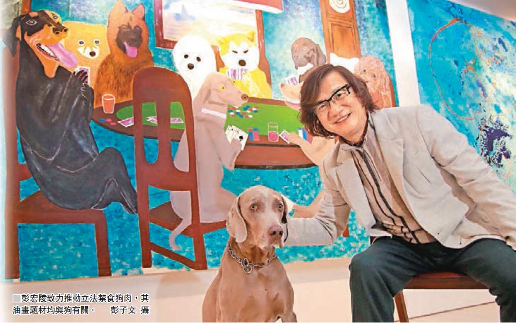 香港文汇报刊登全页玄陵人物专访