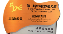 "One small step for Taiwan, one giant leap for Asia – ""Explicit legislation banning dog meat consumption"""