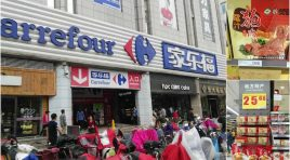 French supermarket Carrefour selling dog meat products in China stores