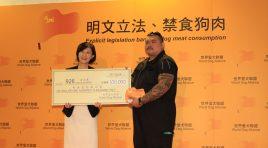 2017 926 Golden Dog Award